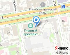 Компания Отражение на карте города