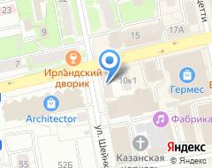 Компания Визовый центр на карте города