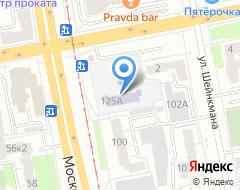 Компания Детский сад №301 на карте города