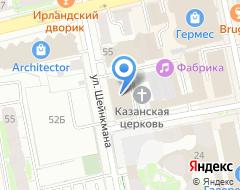 Компания УралТурГрупп на карте города
