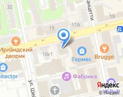 Компания АЛИКО на карте города