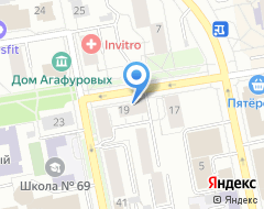 Компания Авита Тур на карте города