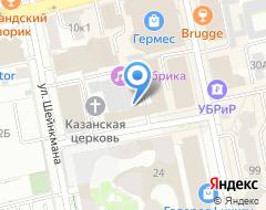Компания Аркаим-трэвел на карте города