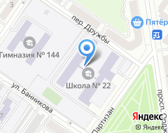 Компания Средняя общеобразовательная школа №22 на карте города