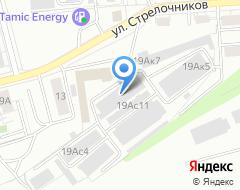 Компания Спринтер на карте города