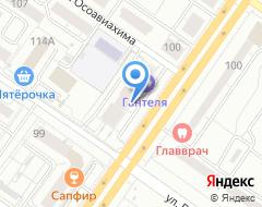 Компания GANTELЯ на карте города