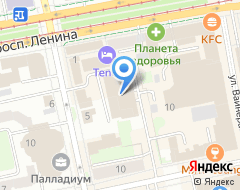 Компания Studio-6 на карте города
