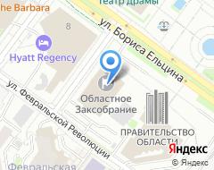Компания Федерация плавания Свердловской области на карте города