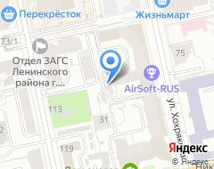 Компания Право и Технологии на карте города