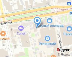 Компания Нова Тур на карте города