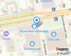 Компания Многопрофильная мастерская на карте города