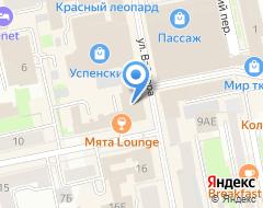 Компания Народная Казна на карте города