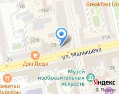 Компания Ломбард Уральский на карте города