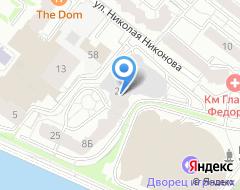 Компания Уральский Центр Страхового Права на карте города