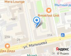 Компания Х-ФОРМАТ на карте города