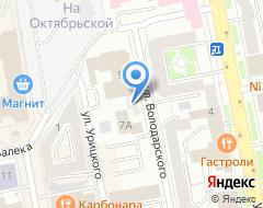 Компания Три цвета на карте города