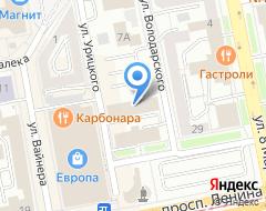 Компания Столовая на карте города