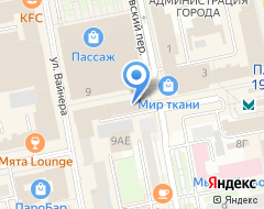 Компания Сербская Таверна на карте города