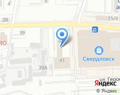 Компания ФБУ на карте города