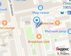 Компания DJS на карте города