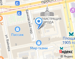 Компания Банк Екатеринбург на карте города