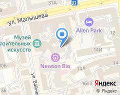 Компания Уральская академия антикризисного управления и банкротства на карте города