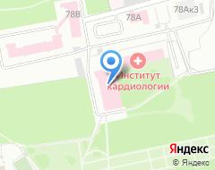 Компания Банкомат Уральский банк реконструкции и развития на карте города