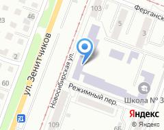 Компания Екатеринбургский детский дом-интернат для умственно отсталых детей на карте города