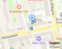 Компания Уральское Училище Русской Народной Культуры на карте города