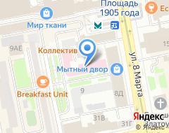 Компания УНИИТО на карте города