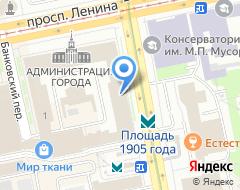 Компания RatsKeller на карте города