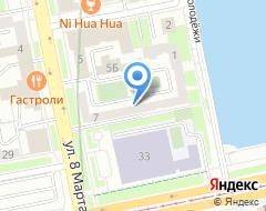 Компания Уральский на карте города