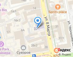 Компания Интеллект на карте города