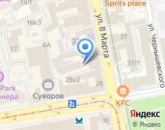 Компания Наша Марка на карте города