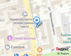 Компания BeeTour на карте города