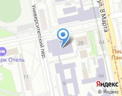 Компания УГГУ на карте города
