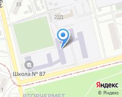 Компания Средняя общеобразовательная школа №87 на карте города