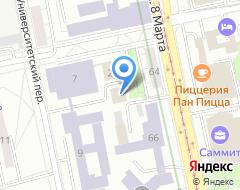 Компания Горняк автошкола на карте города