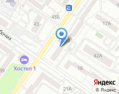 Компания Андис на карте города