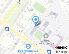 Компания Специальная (коррекционная) общеобразовательная школа-интернат №18 на карте города