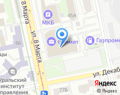 Компания Корпорация Развития на карте города