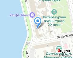Компания Свердловская областная Федерация дзюдо на карте города