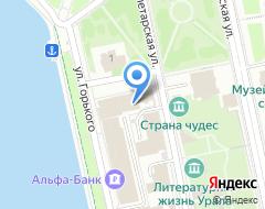Компания Rakonto на карте города