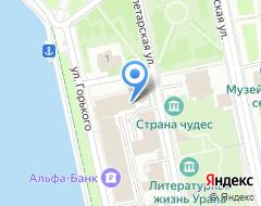 Компания УИЦ на карте города