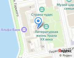 Компания Бизнес-Право на карте города