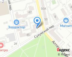 Компания Развивайка Малыш на карте города