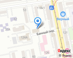 Компания АрмейкА на карте города