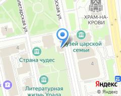 Компания Литературный квартал на карте города