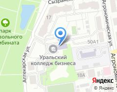 Компания Уральский колледж бизнеса на карте города