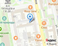 Компания Екатеринбургский центр производственной кооперации на карте города